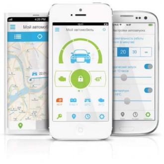 Alarma Auto StarLine S66BT GSM