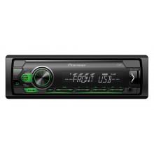 Player auto Pioneer MVH-S110UBG
