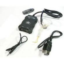 Interfata USB 73050 Dietz pentru Nissan